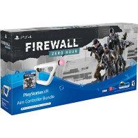 Sony Playstation VR Aim Controller Firewall Zero Hour BUNDLE Deals