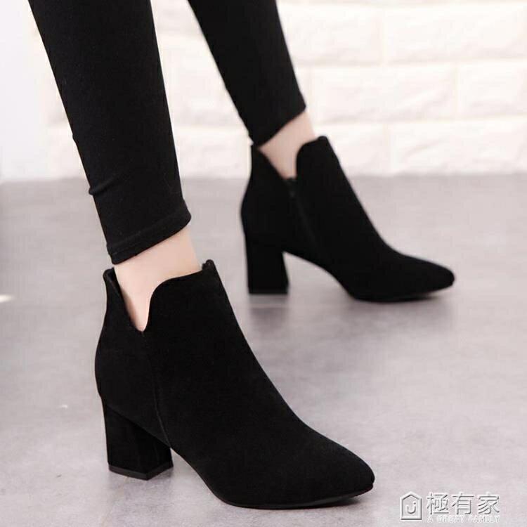 冬季熱賣~歐美尖頭短筒馬丁靴百搭絨面高跟短靴女粗跟及裸靴潮 『』-盛行華爾街