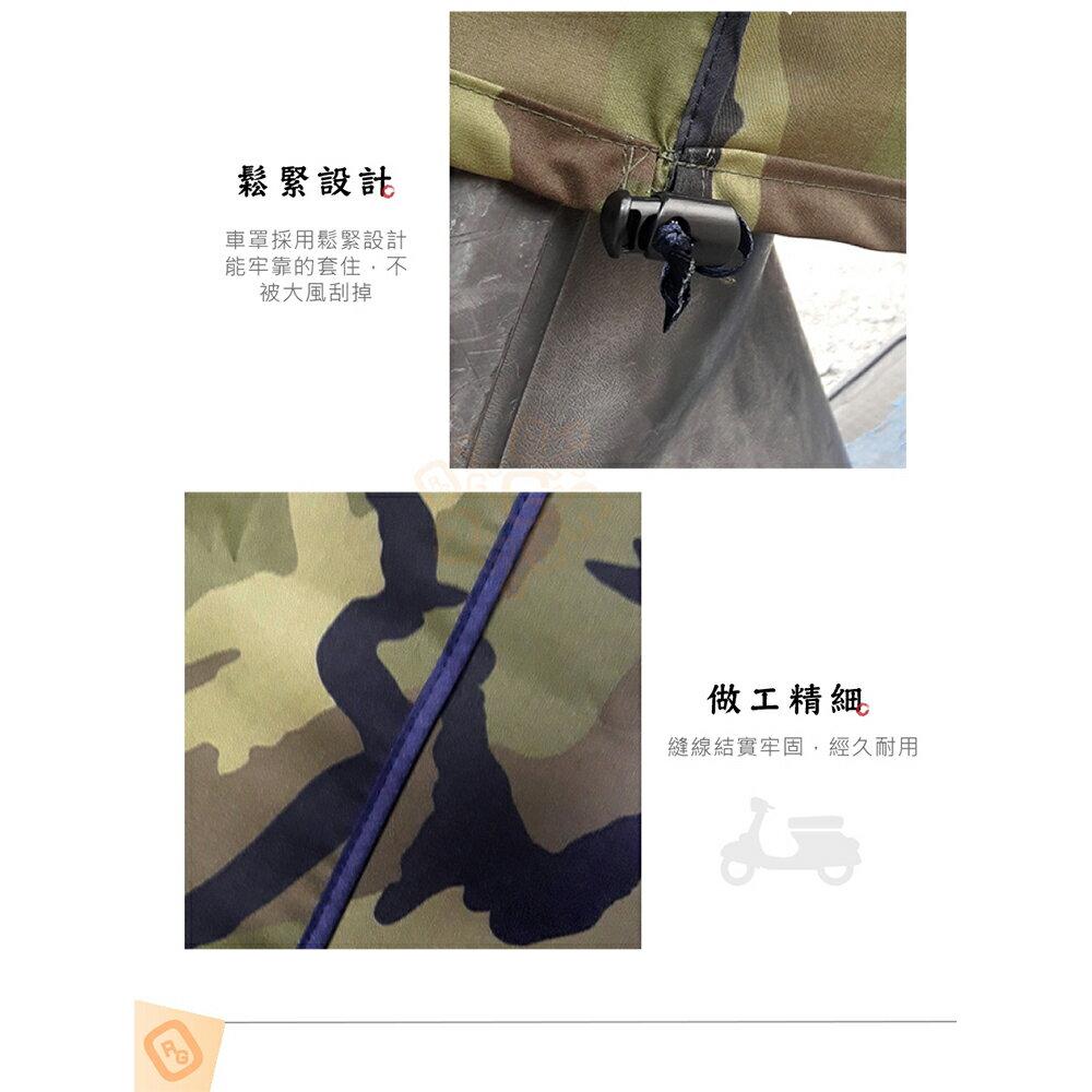 ORG《SD1756a》台灣製MIT~摩托車龍頭套 機車 龍頭罩 防雨罩 摩托車罩 機車車罩 GOGORO 1 2 S2 8
