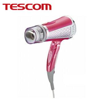 TESCOM TID960 負離子吹風機 粉【三井3C】
