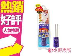 D-UP 雙眼皮 貼布補強 膠水黏著劑 5ML◐香水綁馬尾◐