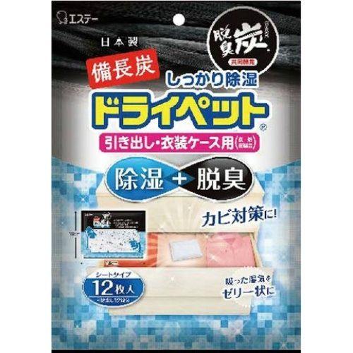 雞仔牌ST備長炭吸濕小包-抽屜衣櫃用(25g x 12入) 0