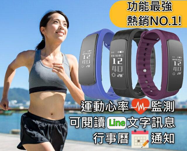 tela心率偵測運動智慧手環 智能手環 智慧手錶 運動手錶 運動手環支援 Line內容顯示及來電顯示 比小米手環好用