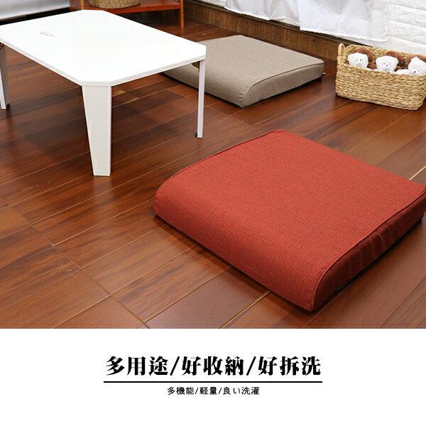 坐墊 椅墊 木椅墊 《可拆洗-素雅L型沙發實木椅墊》-台客嚴選 1