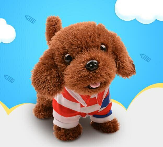 電動玩具 兒童電動毛絨玩具狗狗會唱歌會叫電子仿真泰迪牽繩走路 限時折扣