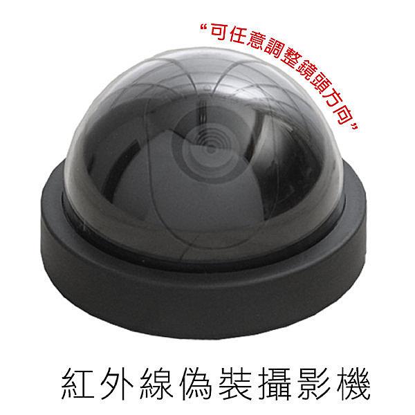 BO雜貨【SV4018】紅外線偽裝攝影機 紅外線 居家安全 可調整鏡頭 不需安裝線路