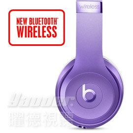 <br/><br/>  【曜德】Beats Solo3 Wireless 紫羅蘭 藍牙無線 降噪耳罩式耳機 ★免運★ 送星巴克隨行卡 ★<br/><br/>