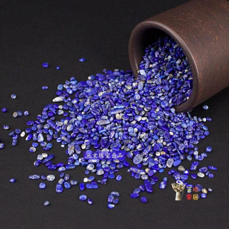 水晶石 天然青金石原石風水碎石頭顆粒毛料水晶消磁石凈化供佛八供 流行花園