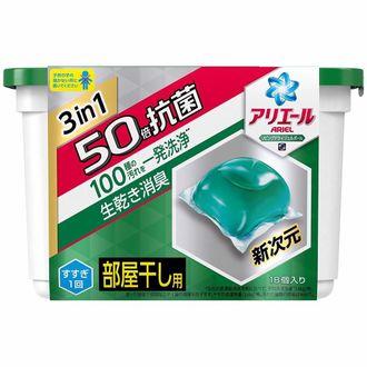 (108顆)「P&G」超好用!3D立體消臭洗衣球x2盒+補充包4包 2