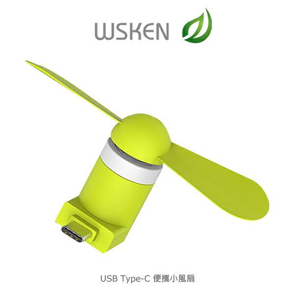 強尼拍賣~ WSKEN USB Type-C 便攜小風扇 迷你風扇 即插即用 不需安裝