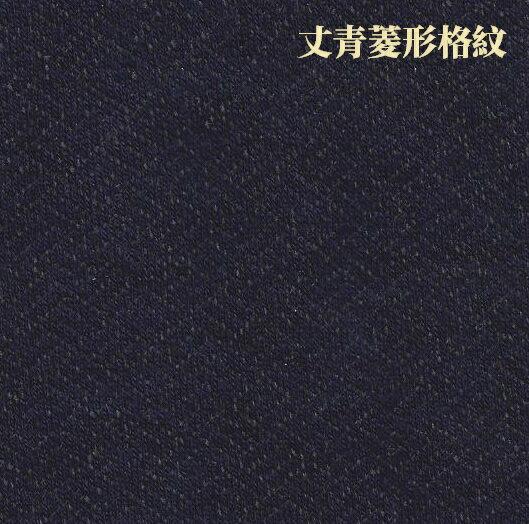 傑適達Jesda 甲殼素抗菌紳士襪 舒適吸汗長效防臭(三雙組24-26cm) 7