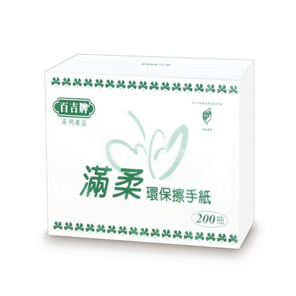 百吉牌滿柔環保紙巾200張*20包