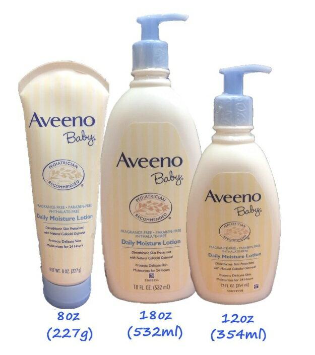 ~彤彤小舖~Aveeno Naturals燕麥寶寶每日保濕24小時乳液 無香家庭號 532ml  354ml  227g