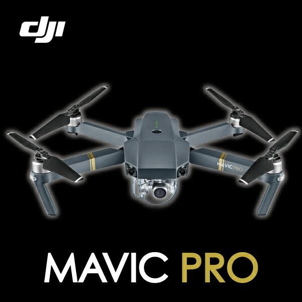 ?預購|智能飛行攝影【和信嘉】DJI Mavic Pro 空拍機(單機版) 4K錄影 大疆 無人機 公司貨 原廠保固一年
