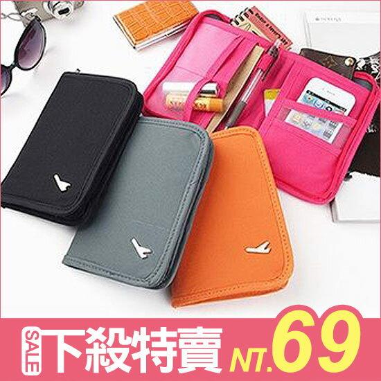 ♚MY COLOR♚韓版短款小飛機多功能護照包 證件包 短款護照夾 收納袋 旅遊收納【Y03】