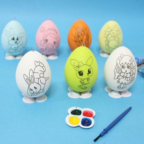 DIY彩繪蛋 動物卡通~彩繪蛋 復活節 彩蛋 彩繪蛋上色套裝組/一個入{定20}~可吊式.空心.塑料/附顏料