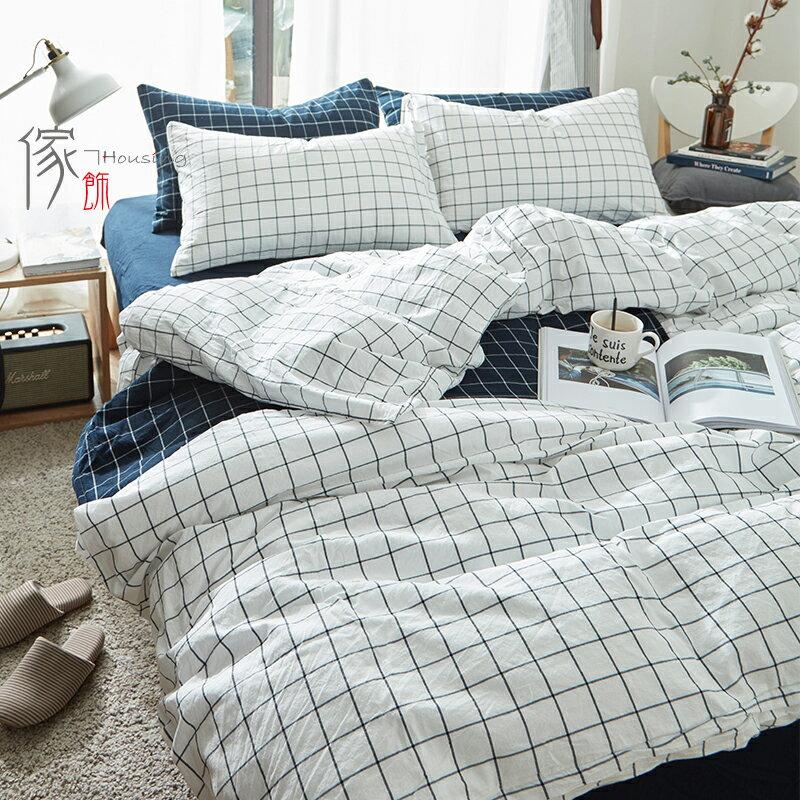 日式良品水洗純棉床包被套 簡約全棉格子四件套 1.8m床單床上用品 C001