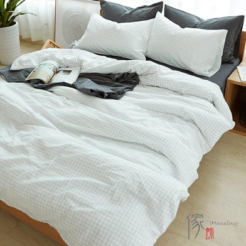 傢飾~housing 日式簡約格子水洗棉四件套全棉被套床單純棉1.5m 1.8m 2m床上