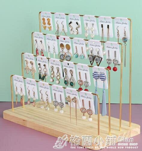 【快速出貨】創意首飾架簡約鐵藝耳釘耳環展示架耳飾掛架階梯擺攤飾品收納架子 聖誕交換禮物