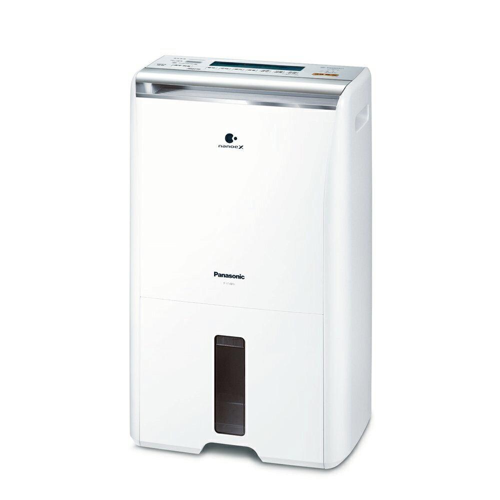 【國際Panasonic】10L 1級清淨除濕機(F-Y20FH) 1