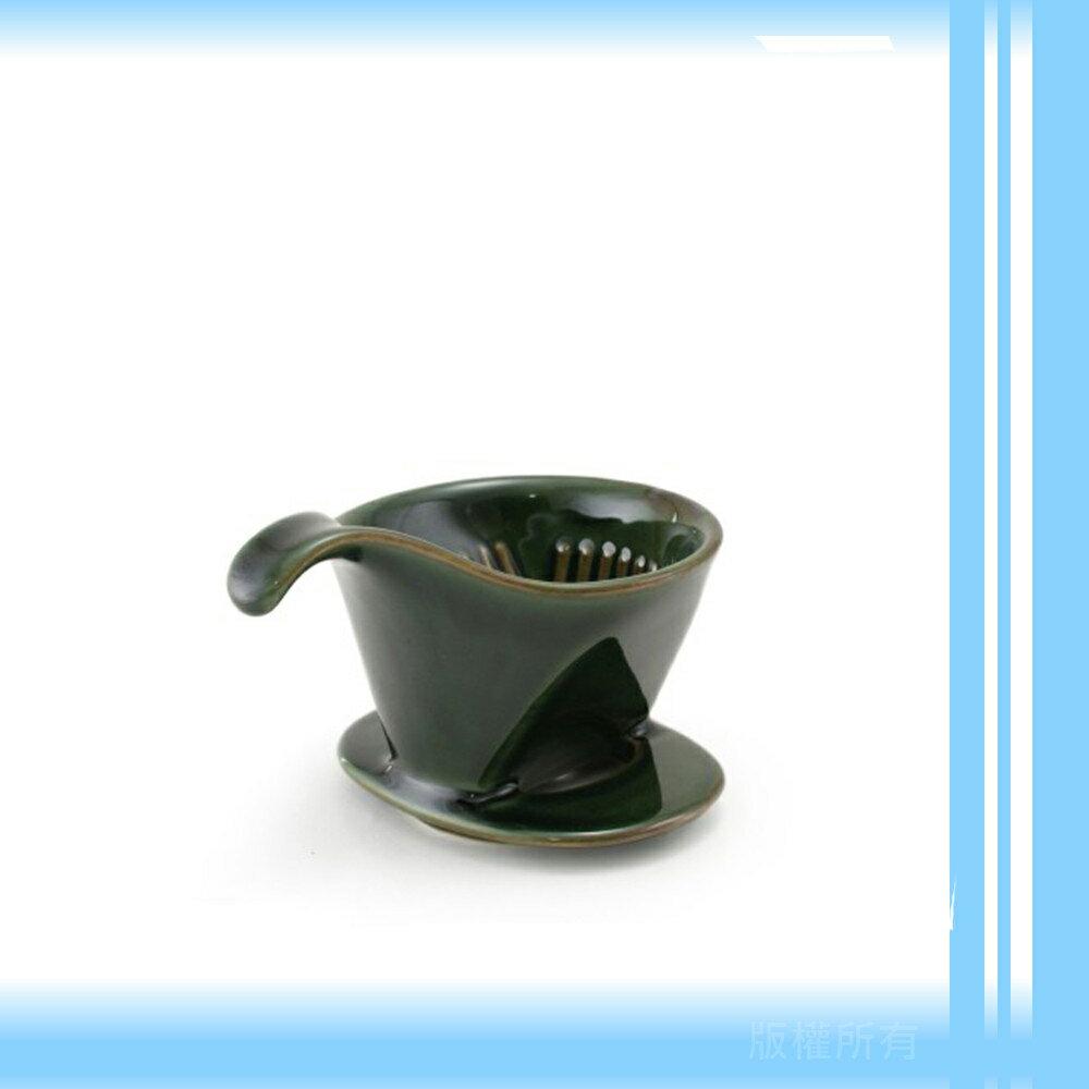 【日本】ZERO JAPAN 101系列素雅陶瓷雙孔咖啡濾杯(古銅綠)