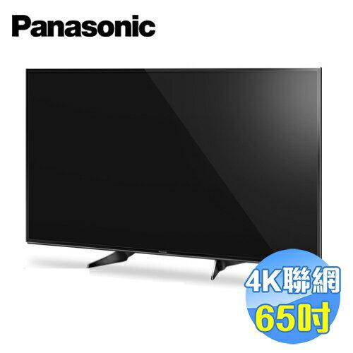 國際 Panasonic 65吋六原色4KHDR聯網 LED液晶電視 TH-65EX600W