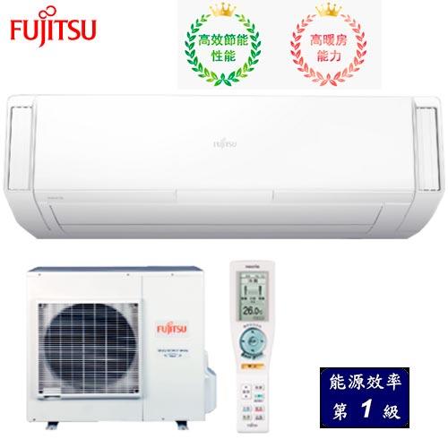 FUJITSU 富士通 ASCA50LXTA/AOCA50LXTA NOCRIA X系列 分離式變頻冷暖冷氣 能源1級