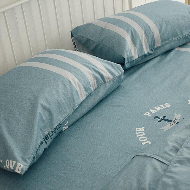 床包被套組 / 雙人【日安巴黎 】含兩件枕套四件組,精梳棉 / 台灣製 絲薇諾 3