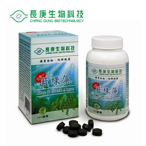 長庚生技 藍綠藻(180粒/瓶)