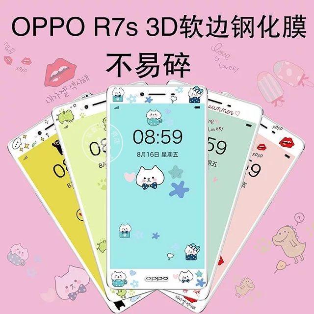OPPO 歐珀 R9 3D彩膜 軟邊鋼化膜 全屏3D曲面 軟邊彩膜 卡通彩色鋼化膜~ ~