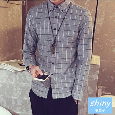 【Y016】shiny藍格子-熟男時尚.秋冬新款修身潮男格子長袖襯衫