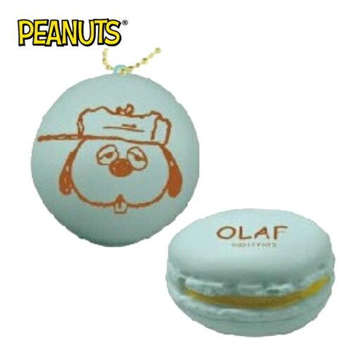 奧拉夫 粉藍色【日本進口】史努比 Snoopy 馬卡龍 捏捏吊飾 吊飾 捏捏樂 軟軟 PEANUTS squishy - 620385