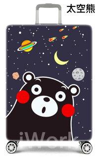 iWork:【iWork】20026彈力行李箱套拉桿箱旅行防塵罩袋保護套(熊本熊-太空)202428寸30寸加厚耐磨