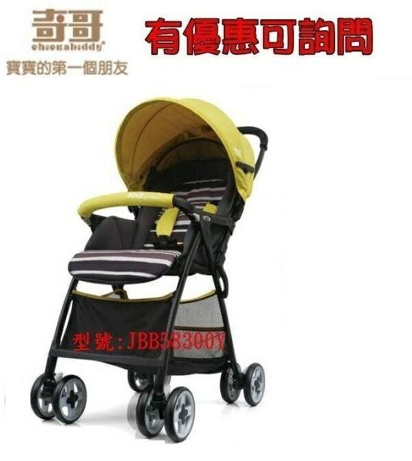 美馨兒*奇哥 Joie Fluri 單向輕量推車/嬰兒推車 4488元+附雨套(來電另有優惠)