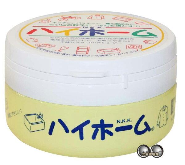 日本製HIGHHOME湯之花珪華萬用清潔劑400g多功能超強去汙膏NKK-400