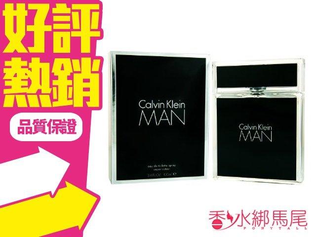 Calvin Klein Man CK 男性淡香水 香水空瓶分裝 5ML?香水綁馬尾?