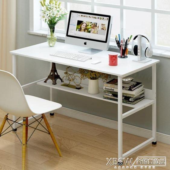 簡易電腦桌臺式家用簡約現代經濟型書桌寫字臺辦公桌子學生學習桌CYSUPER 全館特惠9折