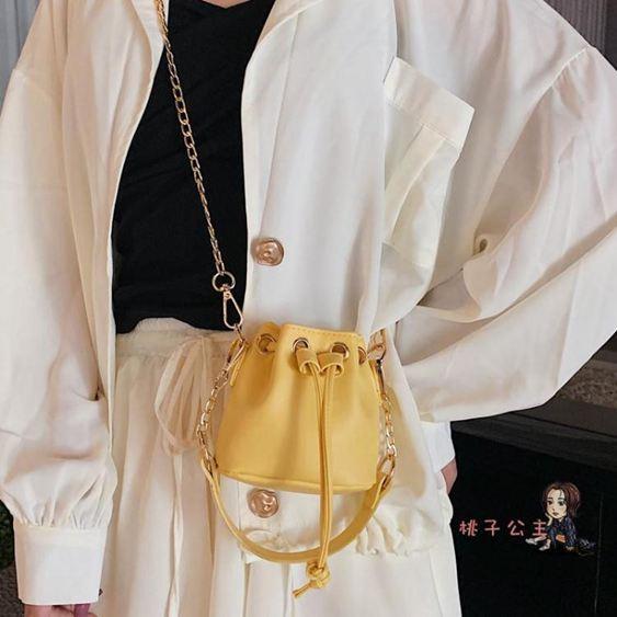 迷你小包 迷你水桶包小包包女2020夏季新款潮韓版百搭洋氣包鍊條時尚斜背包SUPER 全館特惠9折