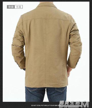 休閒西服男裝純棉西裝夾克外套中年寬鬆大碼胖子西裝 遇見生活SUPER 全館特惠9折