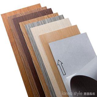 PVC地板 自黏地板貼紙加厚耐磨防水臥室地板膠家用石塑地板革自黏 LannaS YTL