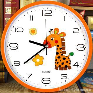 兒童房圓形現代簡約鐘錶客廳靜音掛鐘卡通鐘可愛時尚鐘壁鐘   YDL