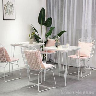 北歐ins甜品奶茶店網紅咖啡廳桌椅組合簡約清新餐飲戶外陽臺鐵藝 LannaS YTL