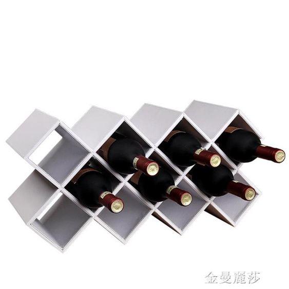 紅酒架擺件現代簡約實木家用客廳歐式創意葡萄酒瓶櫃格裝飾置物架HM 金曼麗莎SUPER 全館特惠9折