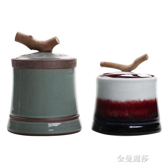 陶瓷茶葉罐哥窯復古儲物罐儲存罐儲藏罐中式茶葉密封罐裝茶葉罐HM 金曼麗莎SUPER 全館特惠9折