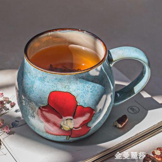 日式復古陶瓷杯子創意個性馬克杯帶蓋勺咖啡杯喝水杯大容量茶杯 金曼麗莎SUPER 全館特惠9折