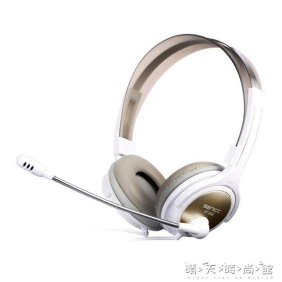 電腦耳機頭戴式耳麥游戲耳機網吧帶麥克風重低音話筒影音耳機耳麥 晴天時尚館SUPER 全館特惠9折