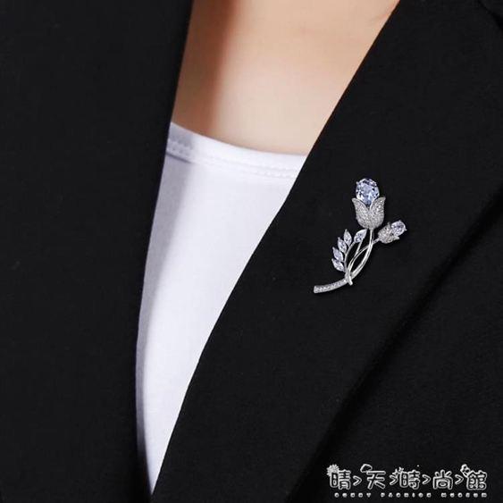 胸針 胸針女配飾 郁金香胸花 韓國簡約奢華大氣高檔外套大衣開衫別針扣 晴天時尚館