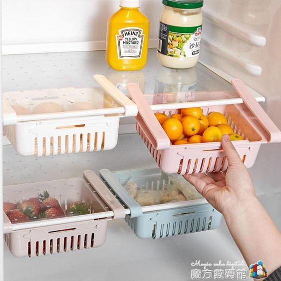 冰箱保鮮收納盒抽屜式廚房家用塑料儲物分隔冷藏冷凍雞蛋抽拉懸掛