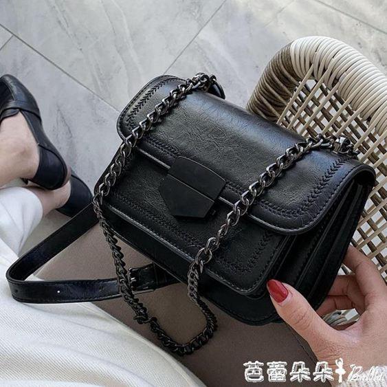 網紅小包包女包2020新款潮小眾chic單肩包時尚鏈條斜挎小方包SUPER 全館特惠9折
