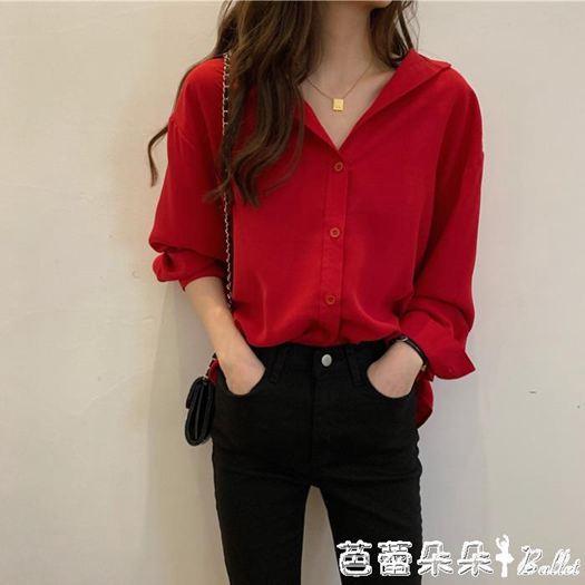 長袖襯衫 襯衫上衣2020年新款女春裝長袖設計感小眾女士洋氣女裝紅SUPER 全館特惠9折